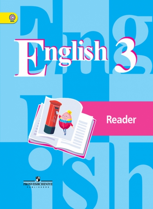 english 03
