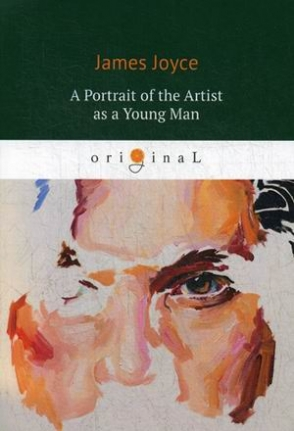 the portrait of stephen dedalus in a portrait of the artist as a young man a novel by james joyce