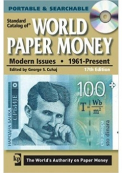 Cuhaj George C. Standard Catalog of World Paper Money. Modern Issues. CD-ROM