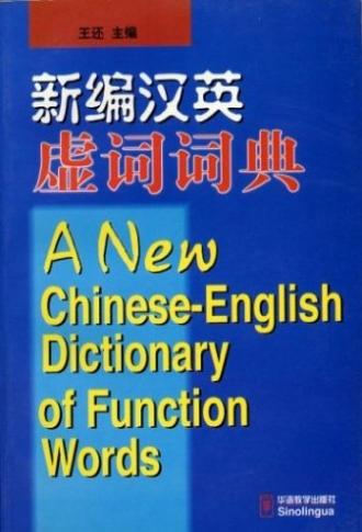 chinese-english translation essay Essay translate: (尤指学生写的作为课程作业的)短文;论说文;小品文,散文, 企图;尝试 learn more in the cambridge english-chinese.