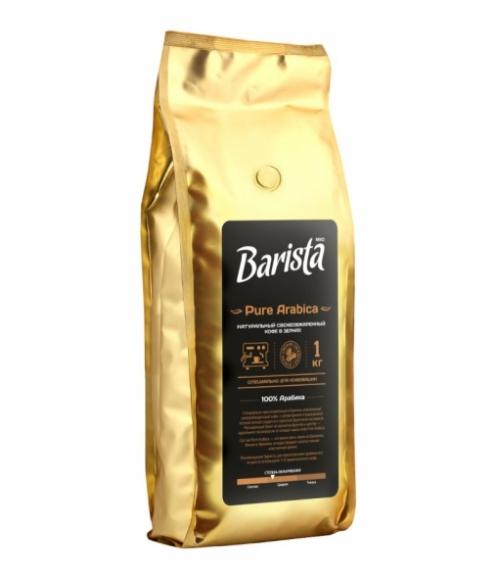 Кофе arabica 1 кг купить finland