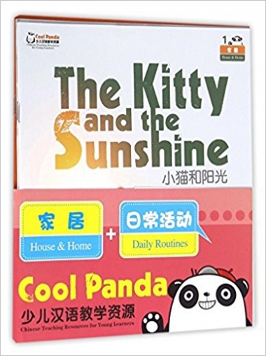 Cool Panda Chinese Teaching Resources for Young Learners: House, Home and Daily Routines (4 copies)