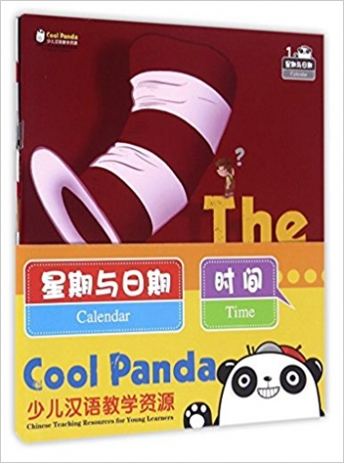 Cool Panda Chinese Teaching Resources for Young Learners: Calendar and Time (4 copies)