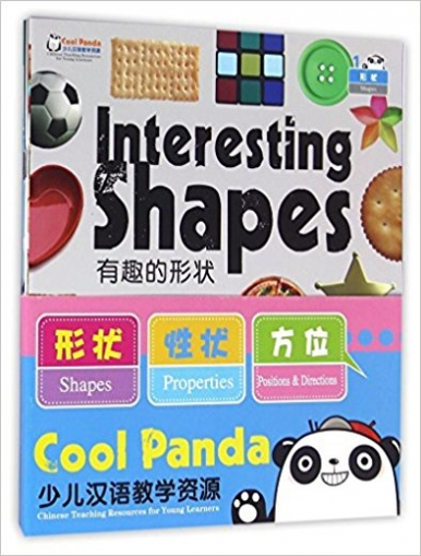 Cool Panda Chinese Teaching Resources for Young Learners: Shapes, Positions and Directions (4 copies)