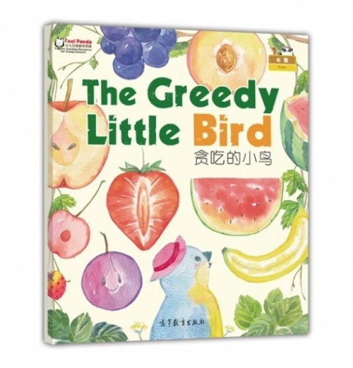 The Greedy Little Bird