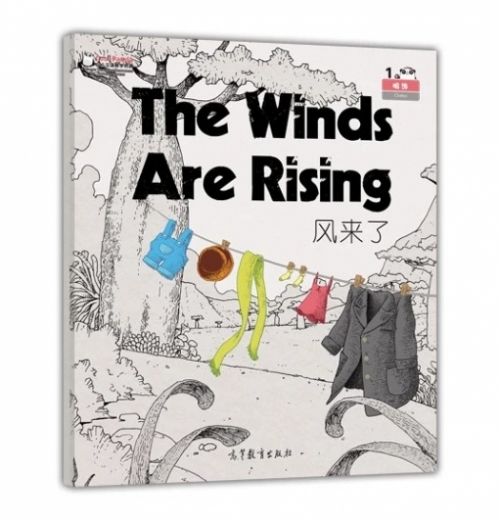 The Winds Are Rising