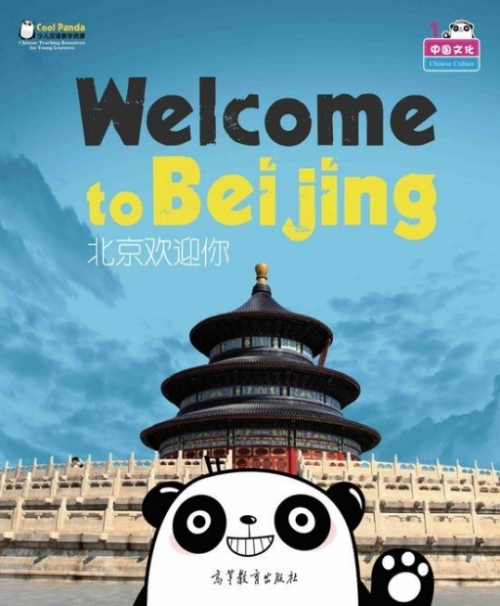 Welcome to Beijing
