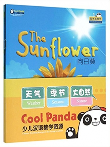 Cool Panda Chinese Teaching Resources for Young Learners: Weather, Seasons & Nature (4 copies)