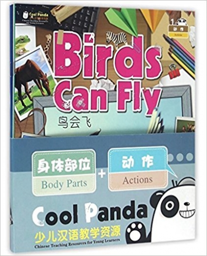 Cool Panda Chinese Teaching Resources for Young Learners: Body parts & Actions (4 copies)