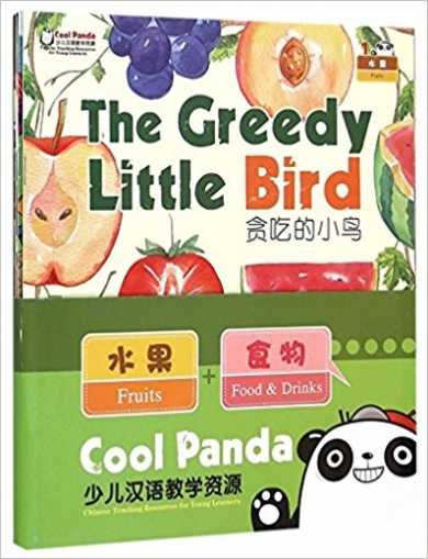 Cool Panda Chinese Teaching Resources for Young Learners: Fruits & Food (4 copies)