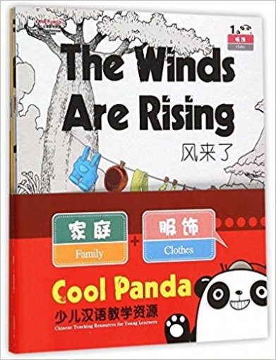 Cool Panda Chinese Teaching Resources for Young Learners: Family & Clothes (4 copies)