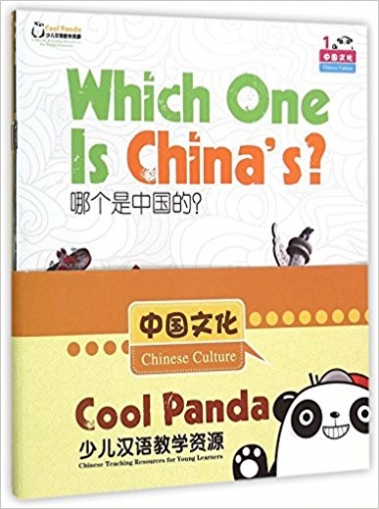 Cool Panda Chinese Teaching Resources for Young Learners: Chinese Culture (4 copies)