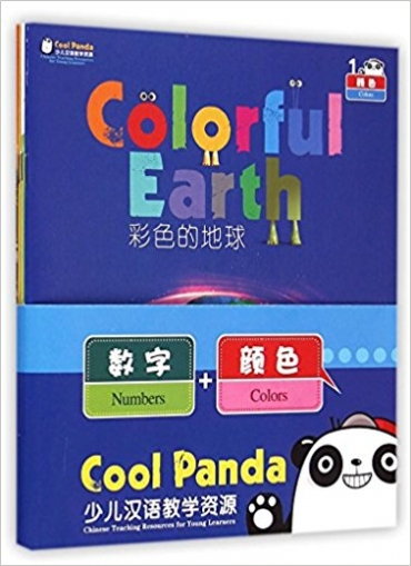 Cool Panda Chinese Teaching Resources for Young Learners: Numbers & Colors (4 copies)