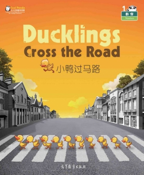 Ducklings Cross the Road