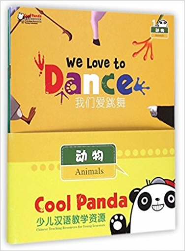Cool Panda Chinese Teaching Resources for Young Learners: Animals (4 copies)