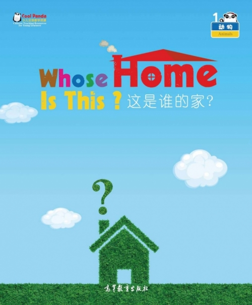 Whose Home is This?