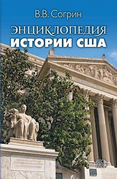 1af6066e4ebc Книги издательства Весь Мир, купить в магазине КомБук - КомБук ...