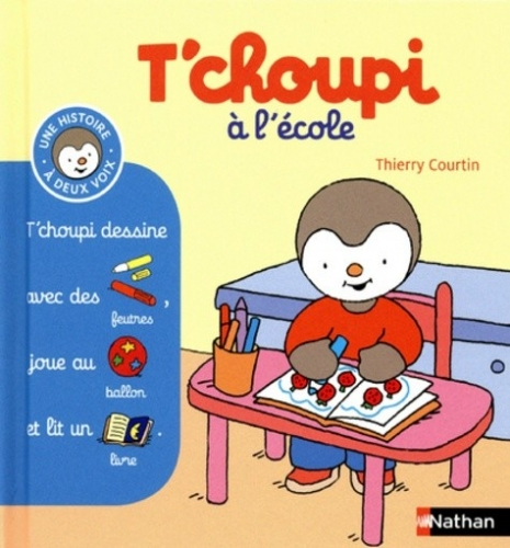 T Choupi A L Ecole Courtin Tierry купить C быстрой