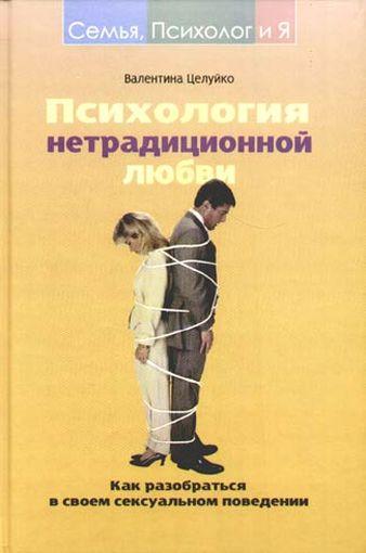 porno-russkuyu-nevestu-ebut