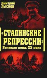 Кузнецов константин александрович десантные планеры сталина 1930 20131955 гг с неба - в бой по самой низкой цене