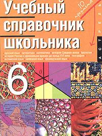 Большая книга энциклопедия формат а3
