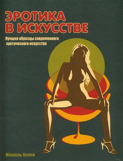 trahayut-vdvoem-russkie