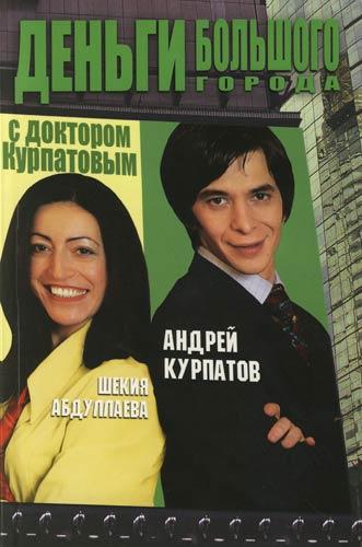 porno-devushka-i-bolshoy-chlen
