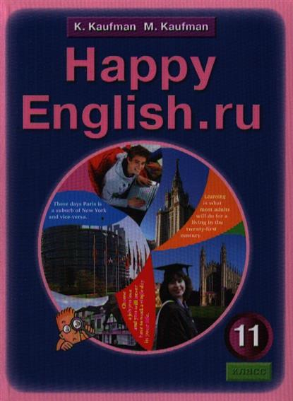 https://drivegooglecom/file/d/0b_wvjwtcwpdbtlflrec5rjlxavu/view гдз по английскому языку 11 класс ли панова