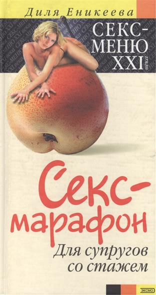 masturbatsiya-hd-russkie