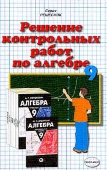 Решебник по литературе 4 класс бойкина краткое описание парагрофов по истории учебник шубин новейшая история