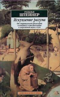 Философские проблемы литературоведения
