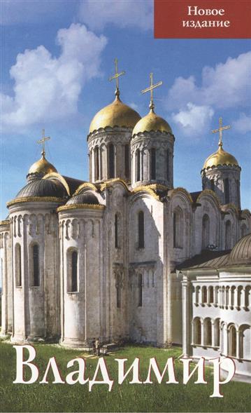 В суздале прошёл iv всероссийский фестиваль духовной музыки и колокольных звонов лето господне