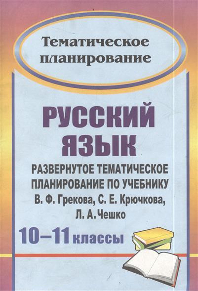 Книги автора 128032, купить в магазине КомБук - КомБук (Combook.RU)