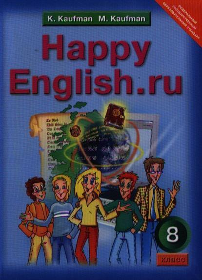 Книга для учителя для 2 кл