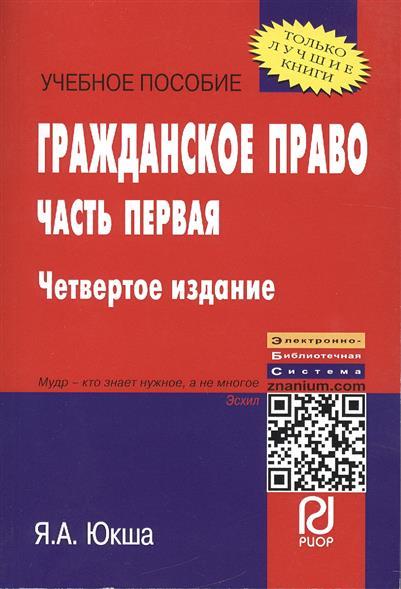 В учебнике