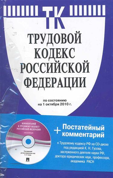 картинок комментариями гдава 7 тк рф читать магазинов России