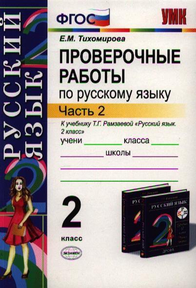 Купить книгу, читать отзывы 978-5-377-10228-1 knigamir