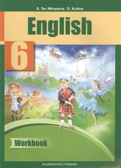 ГДЗ по Английскому языку 6 класс Юхнель, Н. В.