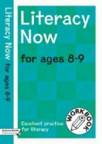 Тяямати С. Literacy Now for Ages 8-9