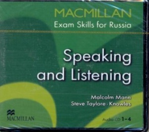 Macmillan Exam Skills for Russia 1st Edition Speaking & Listening CD 1-4 Лцн