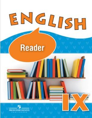 английский язык изучаем английский алфавит starlight