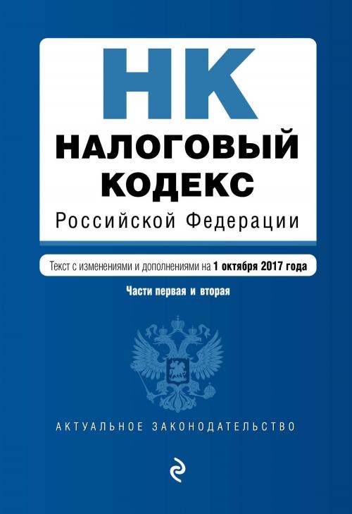 Трудовой кодекс 2011 с комментариями