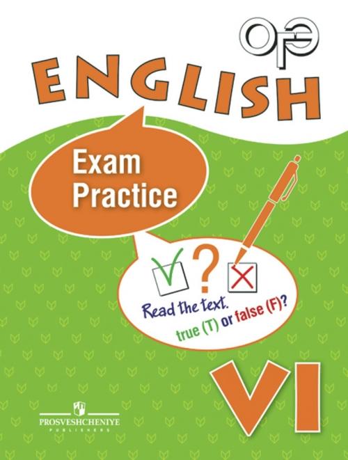 English 6: reader английский язык книга для чтения 6 класс авторы: ирина михеева ксения баранова ольга афанасьева