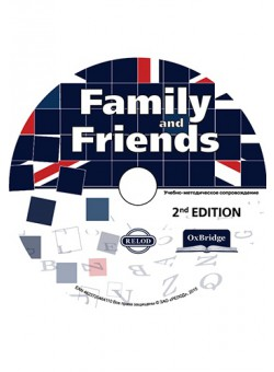 CD-ROM. Методические материалы Family and Friends