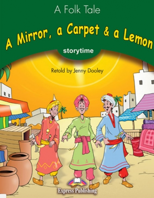 A Mirror, A Carpet & A Lemon. Multi-Rom Pal. Аудио CD/ DVD видео