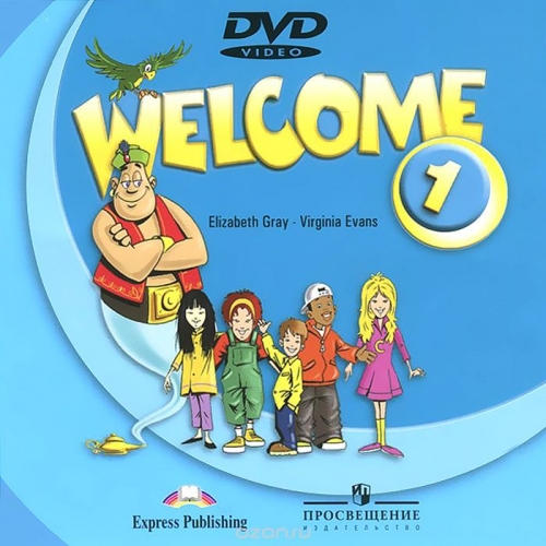 Evans V., Gray E. Welcome 1. DVD Video. PAL. DVD видео