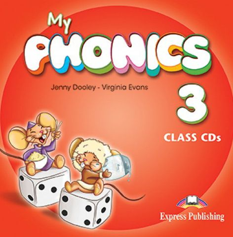 Virginia Evans, Jenny Dooley My phonics 3. Class CD (set of 2). Аудио CD для работы в классе (2 шт)