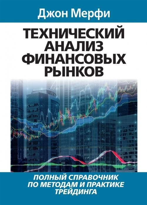 https://www.combook.ru/imgrab/0062/11971473_nviss_0.jpg