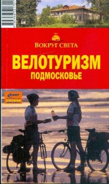 http://www.combook.ru/pictures/10079704.jpg