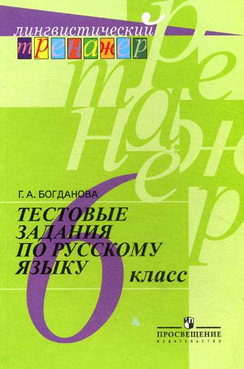 Конспект внеклассного мероприятия по русскому языку дружим с грамматикой (2 класс)